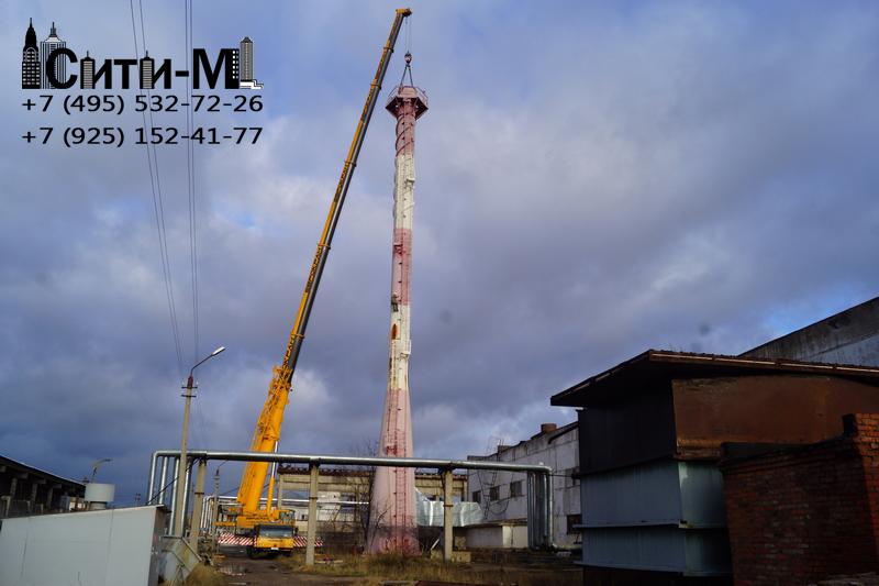 демонтаж труб в Москве и Подмосковье