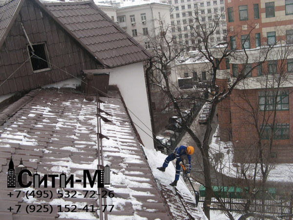 Скрепер уборка снега с крыши