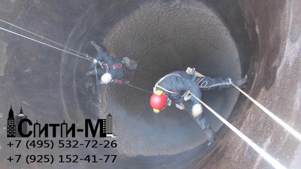 чистка дымовых труб промышленными альпинистами