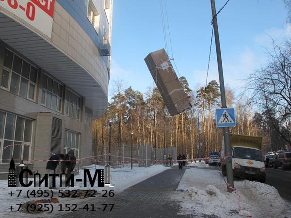 подъем грузов в Москве и Подмосковье