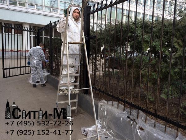 покраска металлических заборов в Москве