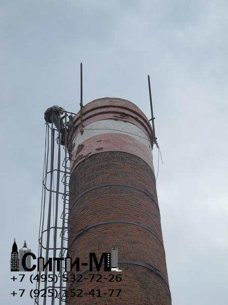 ремонт оголовка дымовой трубы