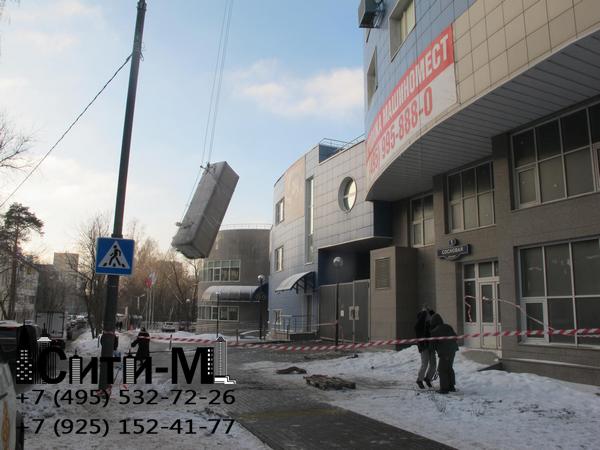 такелажные работы цена в Москве