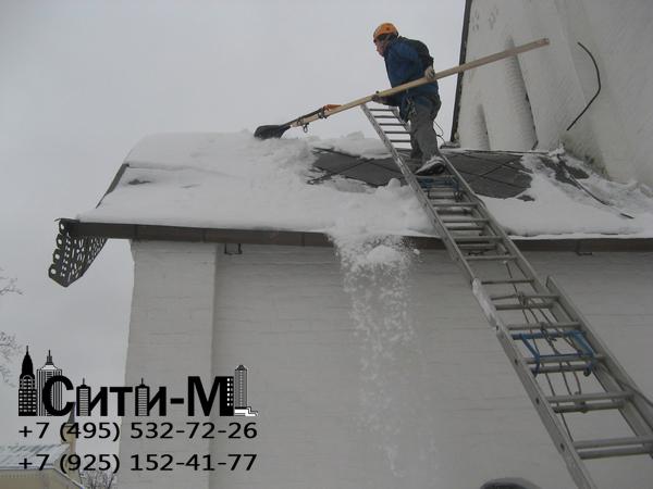 уборка снега с крыш цена