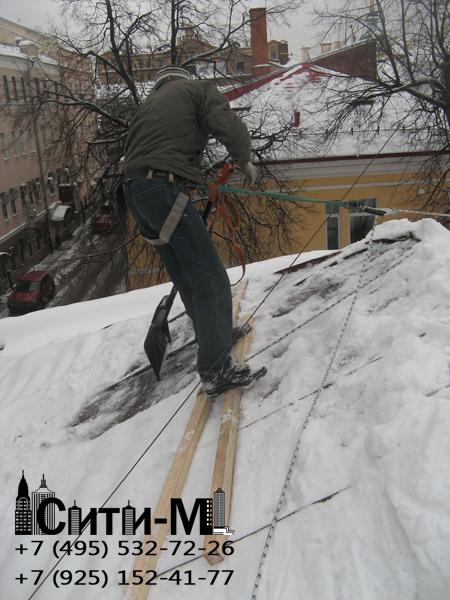 уборка снега с кровли в Москве