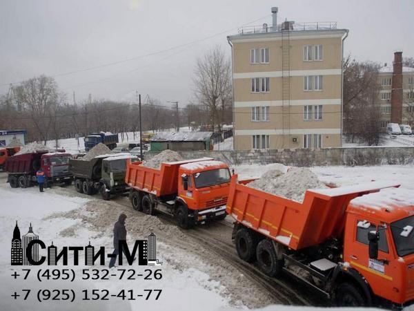 вывоз снега с территории